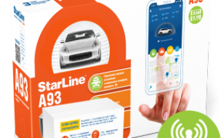 StarLine A93 2CAN 2LIN GSM
